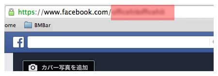 フェイスブックアプリ作成