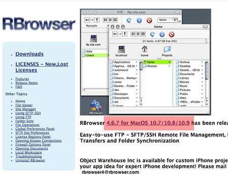 RBrowserダウンロード