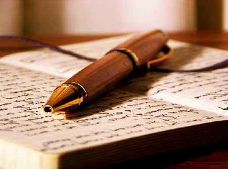 リライトの書き方