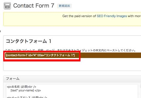 contactform